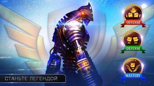 Скриншот для Real Steel HD - 2