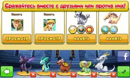 Скриншот для Dragon Mania Legends - 3