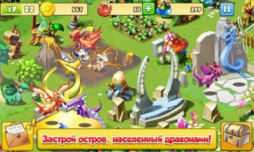 Скриншот для Dragon Mania Legends - 1