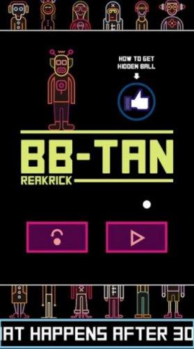 Скриншот для BBTAN - 2