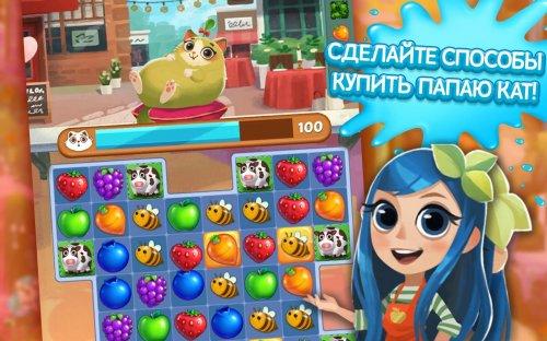 Скриншот для Juice Jam - 2