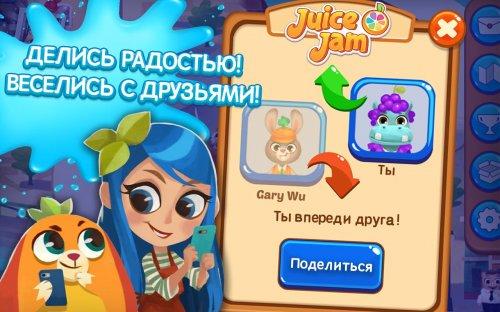 Скриншот для Juice Jam - 3