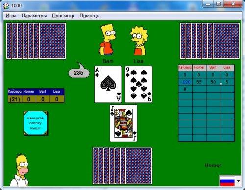 Скриншот для 1000 Онлайн - 1