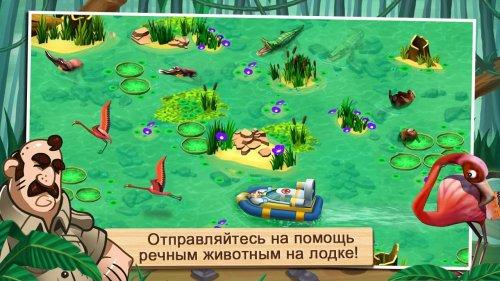 Скриншот для Чудо зоопарк - спаси животных - 1