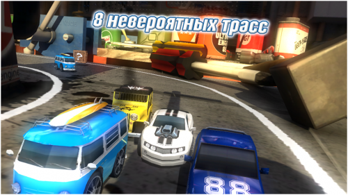 Скриншот для Table Top Racing - 2
