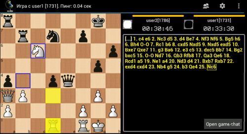 Скриншот для Шахматная Планета - 1