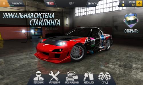 Скриншот для Drag Battle гонки - 1