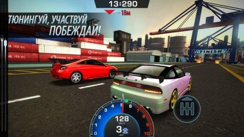 Скриншот для Drag Battle гонки - 2