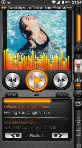 Скриншот для Musix - 1
