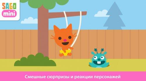 Скриншот для Sago Mini Малыши - 3
