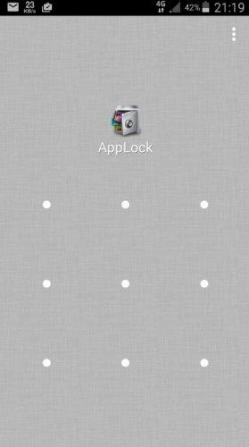 Скриншот для шлюз AppLock - 1