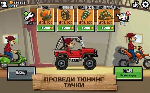 Скриншот для Climb Racing 2 - 2