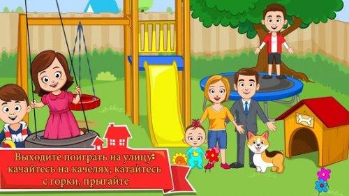 Скриншот для My Town: Семейный дом - 1