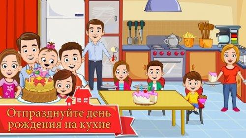 Скриншот для My Town: Семейный дом - 2
