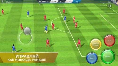 Скриншот для FIFA 16 - 1
