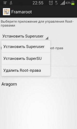 Скриншот для Framaroot - 1