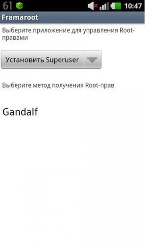 Скриншот для Framaroot - 2