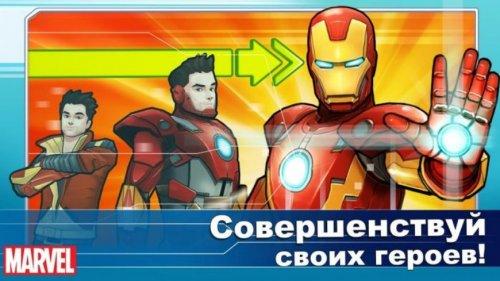 Скриншот для MARVEL Avengers - 3