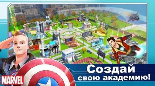 Скриншот для MARVEL Avengers - 1