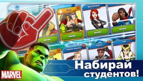 Скриншот для MARVEL Avengers - 2