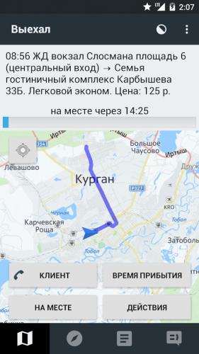 Скриншот для Taxsee Driver 2 - 1