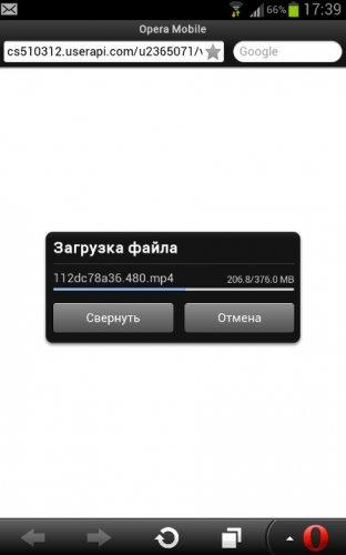 Скриншот для VideoMix - 3