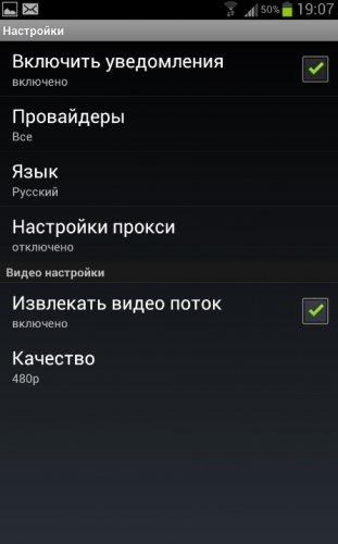 Скриншот для VideoMix - 2
