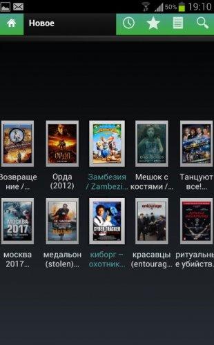 Скриншот для VideoMix - 1