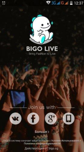 Скриншот для BIGO LIVE – Прямая трансляция - 1