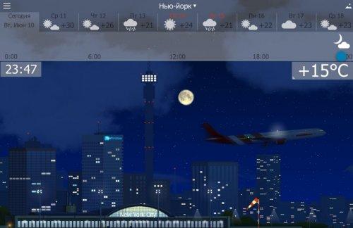 Скриншот для YoWindow Pro - 3