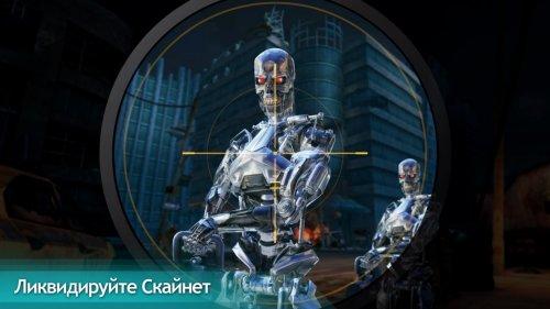 Скриншот для Терминатор Генезис - 2