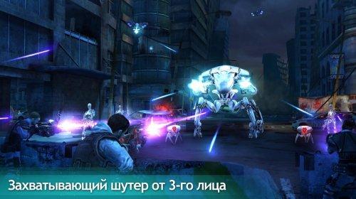 Скриншот для Терминатор Генезис - 3
