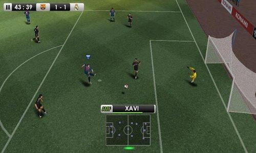 Скриншот для PES 2013 - 3
