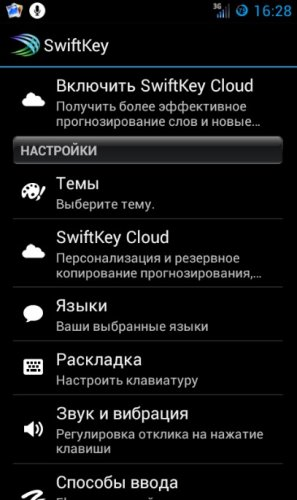 Скриншот для SwiftKey Keyboard - 1