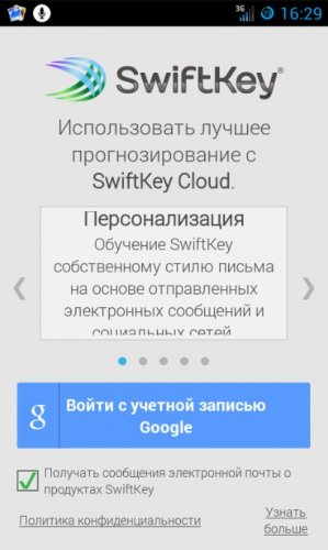 Скриншот для SwiftKey Keyboard - 2