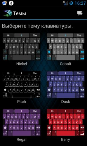 Скриншот для SwiftKey Keyboard - 3