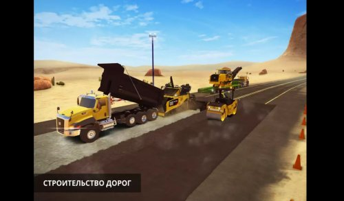 Скриншот для Construction Simulator 2 - 3