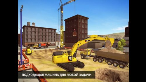 Скриншот для Construction Simulator 2 - 1