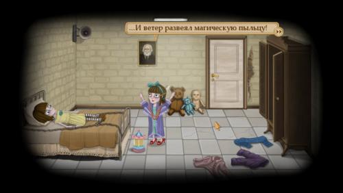 Скриншот для Fran Bow Chapter 1 - 1