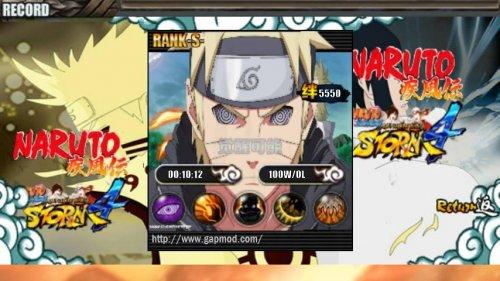 Скриншот для Naruto Shippuden Ultimate Ninja - 3