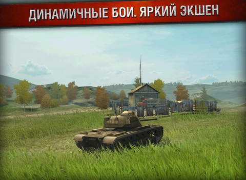 Скриншот для World of Tanks Блиц - 2
