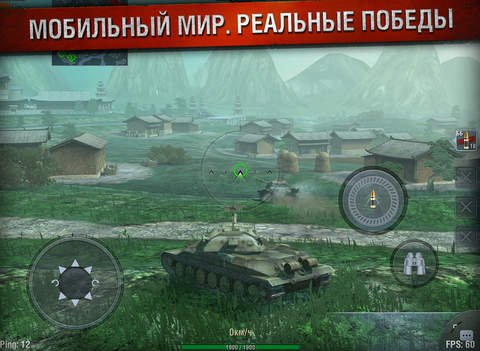Скриншот для World of Tanks Блиц - 1
