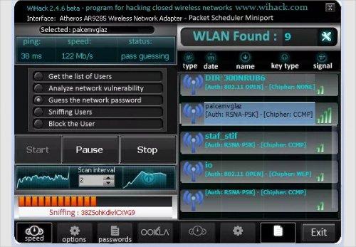 Скриншот для WiHack - 3
