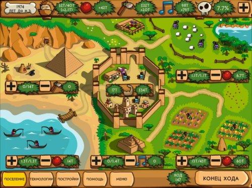 Скриншот для Pre-Civilization: Bronze Age - 1