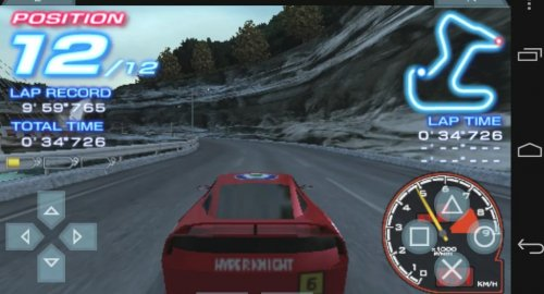 Скриншот для Эмулятор PSP - 3