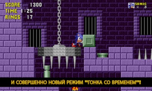 Скриншот для Sonic The Hedgehog - 2