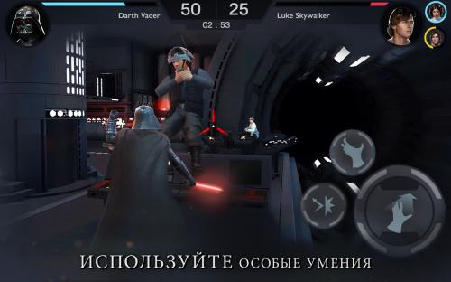 Скриншот для Звездные войны: Поединок - 2