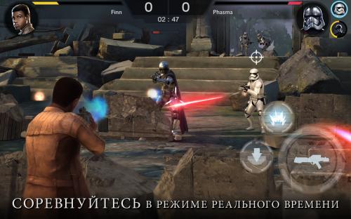 Скриншот для Звездные войны: Поединок - 1