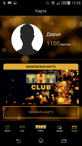 Скриншот для ТНТ Клаб - 3