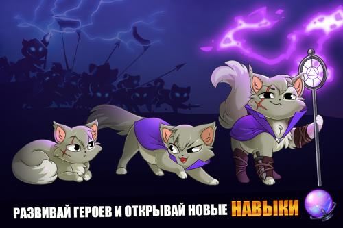 Скриншот для Castle Cats - 1
